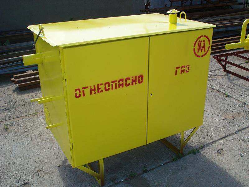 ГРПШ - 15 2ну1 с электрообогр.